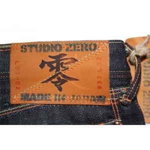 Джинсовый патч Studio Zero