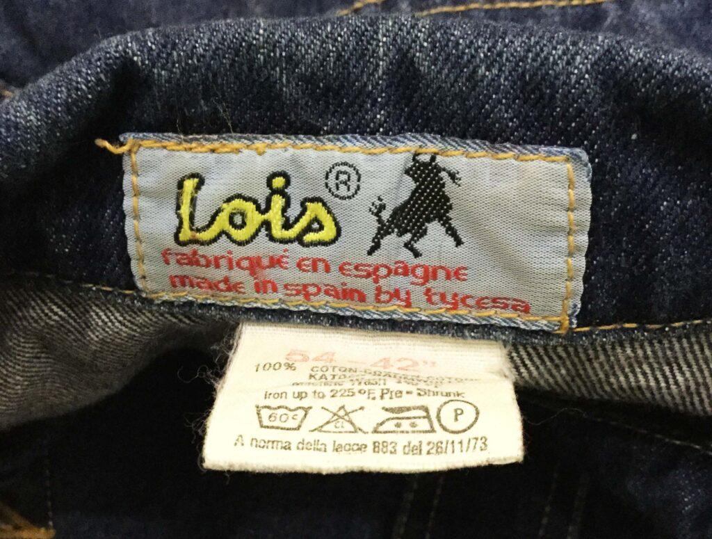 Джинсовая куртка LOIS
