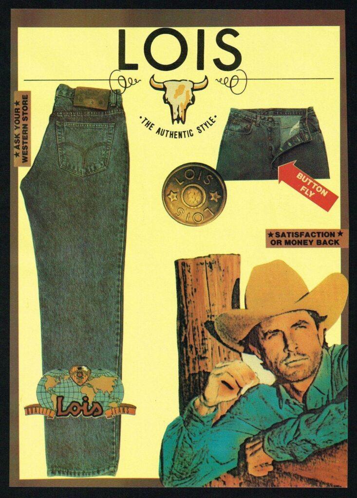 Постер с джинсами LOIS